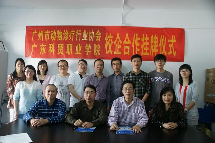 据悉,广州市动物诊疗行业协会成立于2012年12月7日,前身是广州市小动物兽医学会。学会在过去的5年里,举办超过100多场的大小培训讲座,曾成功举办过第一届的广州小动物临床医师大会和第一届和第四届华南小动物医师大会。现有单位会员103家,目前我畜牧兽医系有很大数量的毕业生在协会下属单位就业。(供稿人:畜牧兽医系 张君)