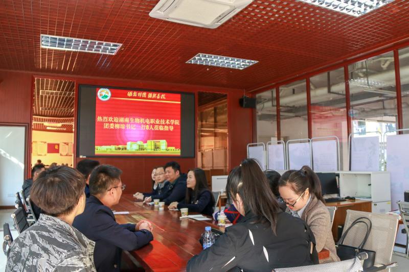 湖南生物机电职业技术学院团委书记柳琼一行到我校团委考察交流